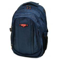 Городской рюкзак 9063 blue