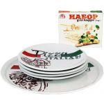 Набор тарелок для пиццы Napoli Италиан, блюдо Ø30см и 4 тарелки Ø20см