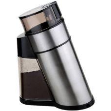 Кофемолка Vitalex VT-5031 Silver