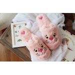 Тапочки Розовая пантера закрытые, 35-36, стелька 23 см