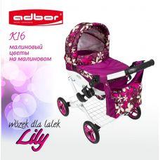 302 Кукольная коляска LILY TM Adbor (К16, малиновый, цветы на малиновом)