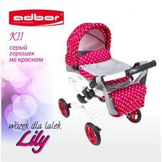 302 Кукольная коляска LILY TM Adbor (К11, серый, горошек на красном)