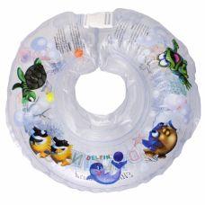 Круг для купання дітей Дельфін прозорий
